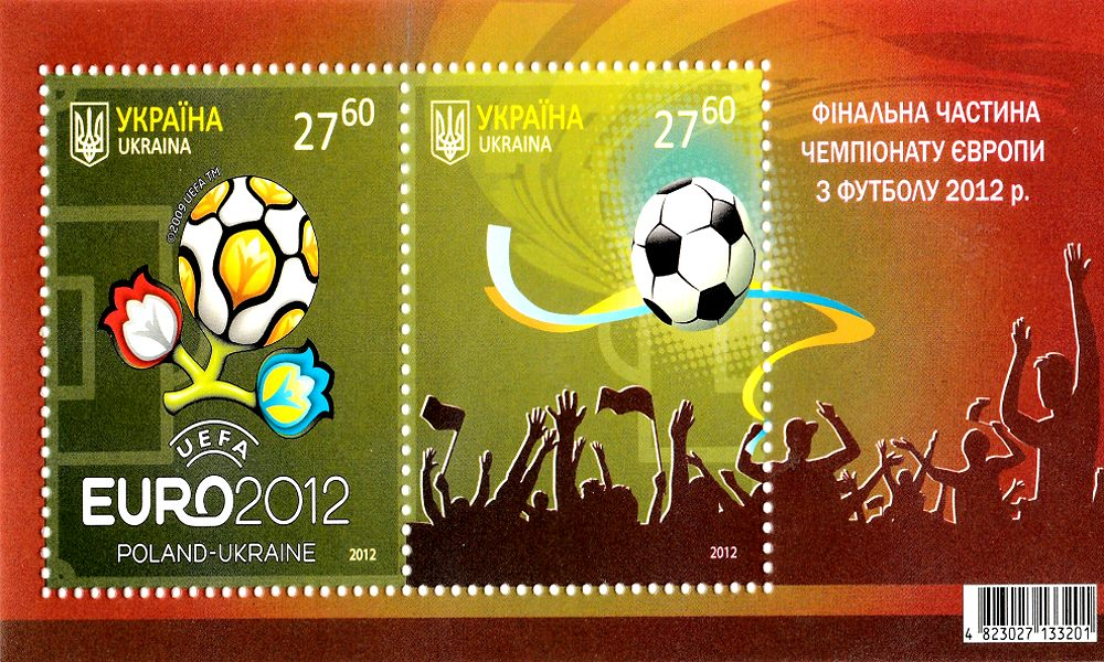 stamp-2012-football-1