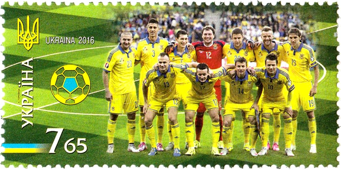 stamp-2016-football